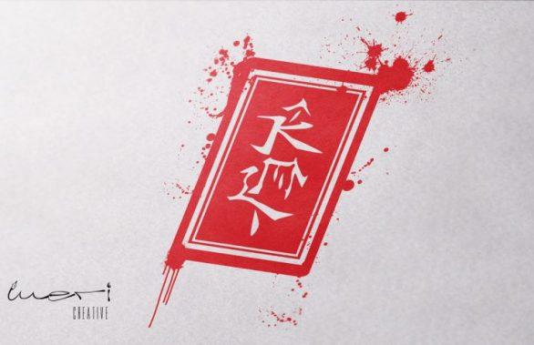Studio Kırmızı Tattoo Shop Logo