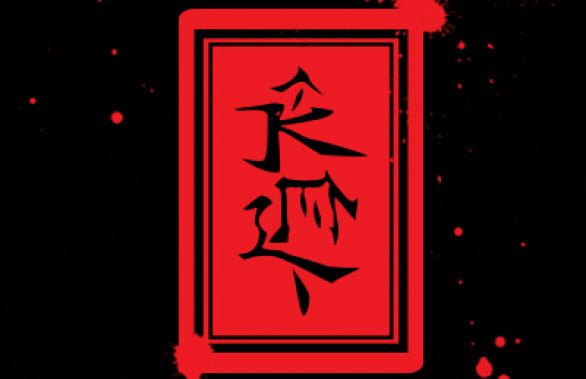 Studio Kırmızı Tattoo Shop Logo Animation